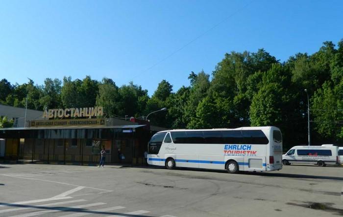 Сремя и место прибытия автобуса рудня-москва
